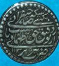 تعیین اصالت وکیفیت سکه چکشی صفوی