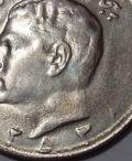 سکه 10 ریال 2535 ارور