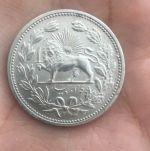 اصالت و قیمت سکه 5000 دینار 1320