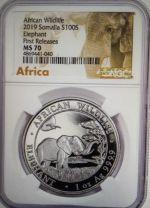 سکه با کاور خاص
