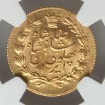 یک پهلوی خطی رضا شاه