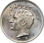 سردار شریف زاده
