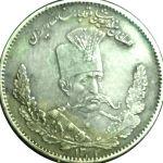 ارزش سکه یکهزار دینار