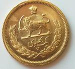اصالت سکه طلا
