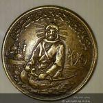 تفاوت در ضرب مدال  حضرت علی 1337