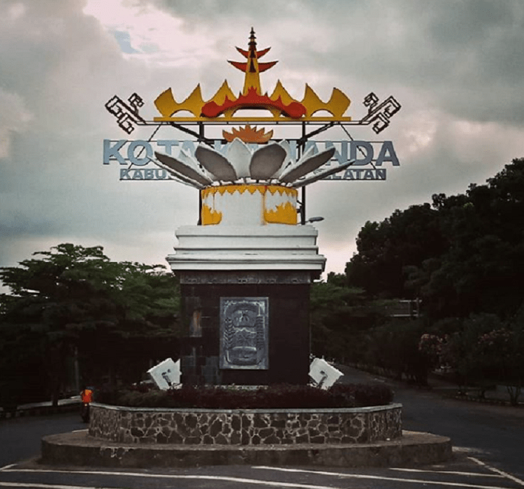 Sejarah Kabupaten Lampung Selatan Di Pintu Gerbang Sumatera