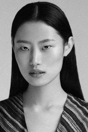 Xian Xian Peng