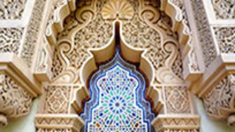 Les 10 essentiels du Maroc