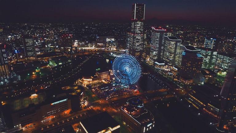 Le Japon vu d'en haut