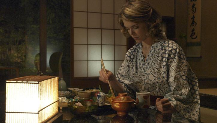 Julie au Japon