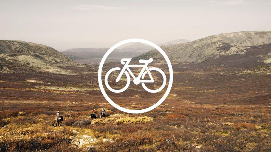 «Cadence - 8000 kilomètres à vélo de la Mongolie à Kolkata»