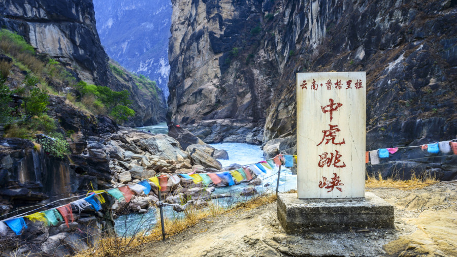 Trois terrains de jeu pour s'éclater en Chine