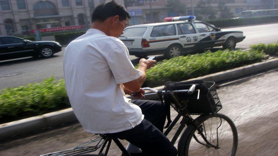 Beijing, à vélo