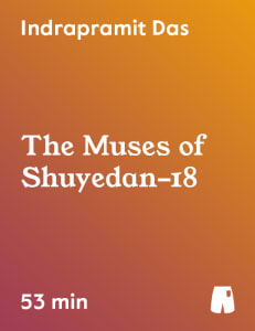 The Muses of Shuyedan-18