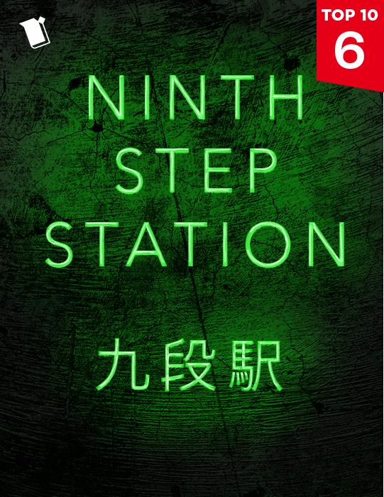 Ninth Step Station Season 2