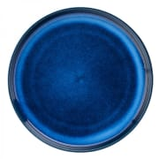 Atlantis Plate (25cm)