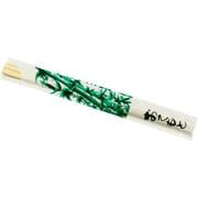 Spisepinner i bamus, Sushi open bag (3')