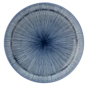 Urchin Coupe Plate (22.5cm)