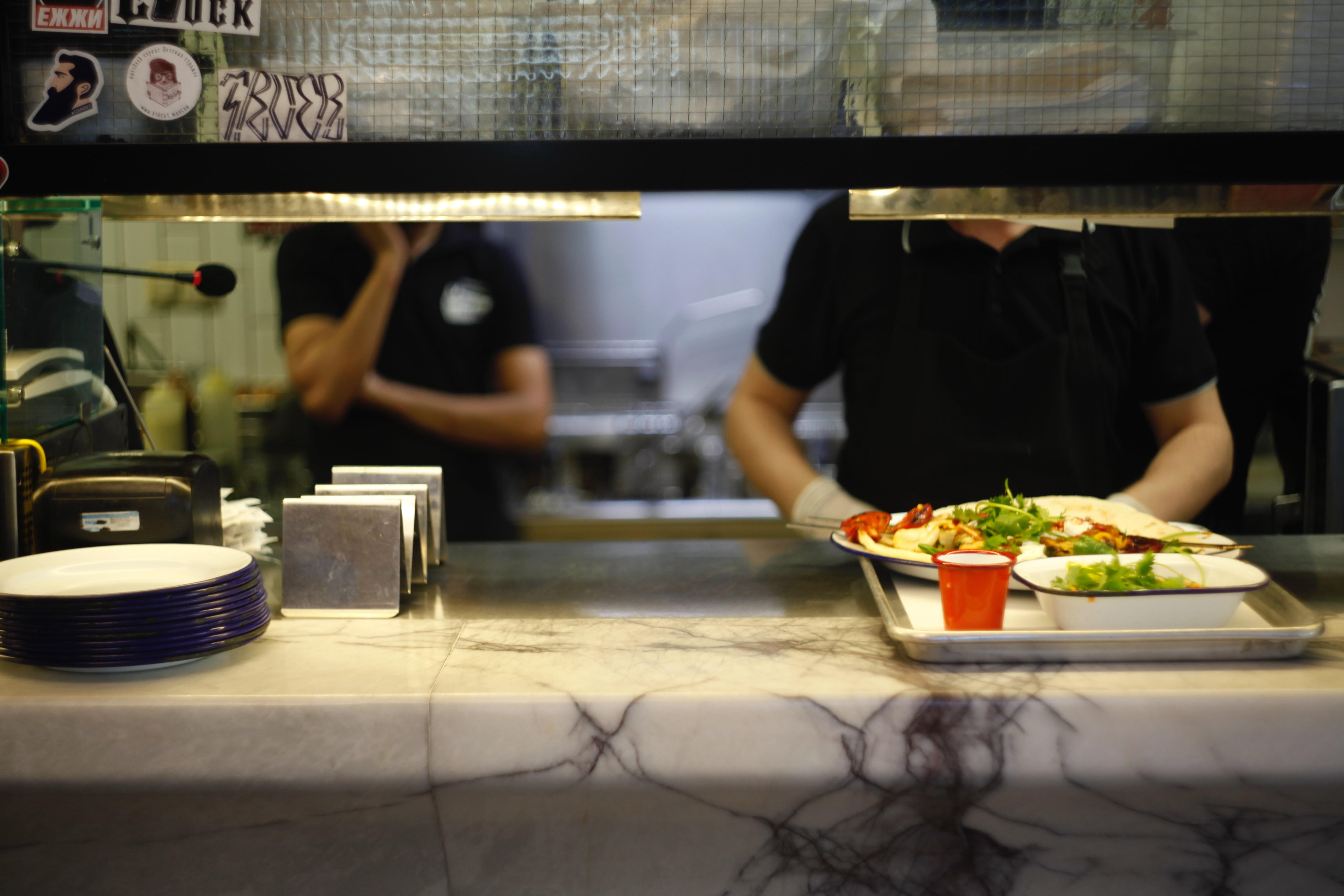 Food Service Rewards Banner