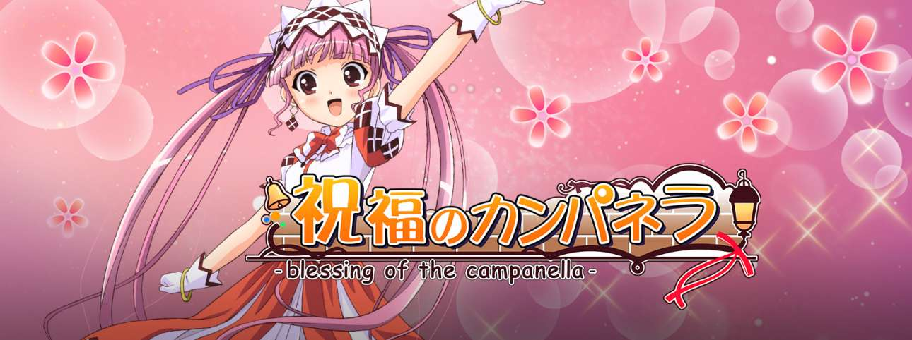 Blessing of the Campanella