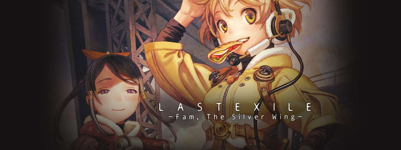 LASTEXILE -Fam, the Silver Wing