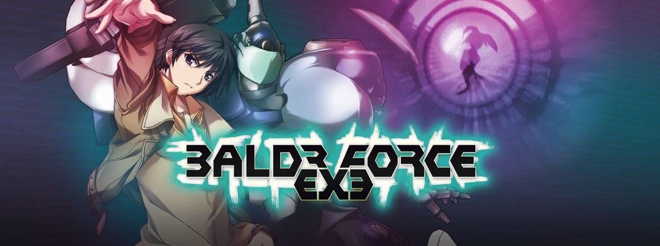 Baldr Force Exe