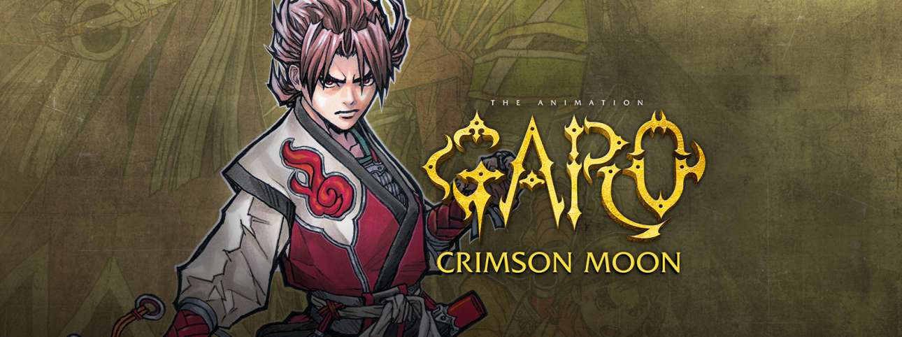 GARO: CRIMSON MOON