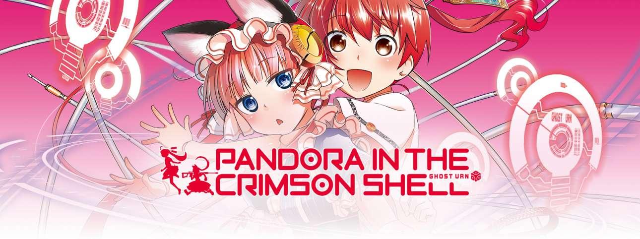 Pandora in the Crimson Shell Ghost Urn