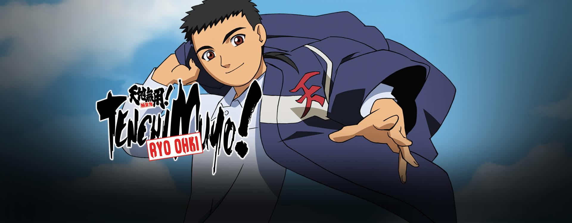 tenchi muyou! ryououki dai yon-ki