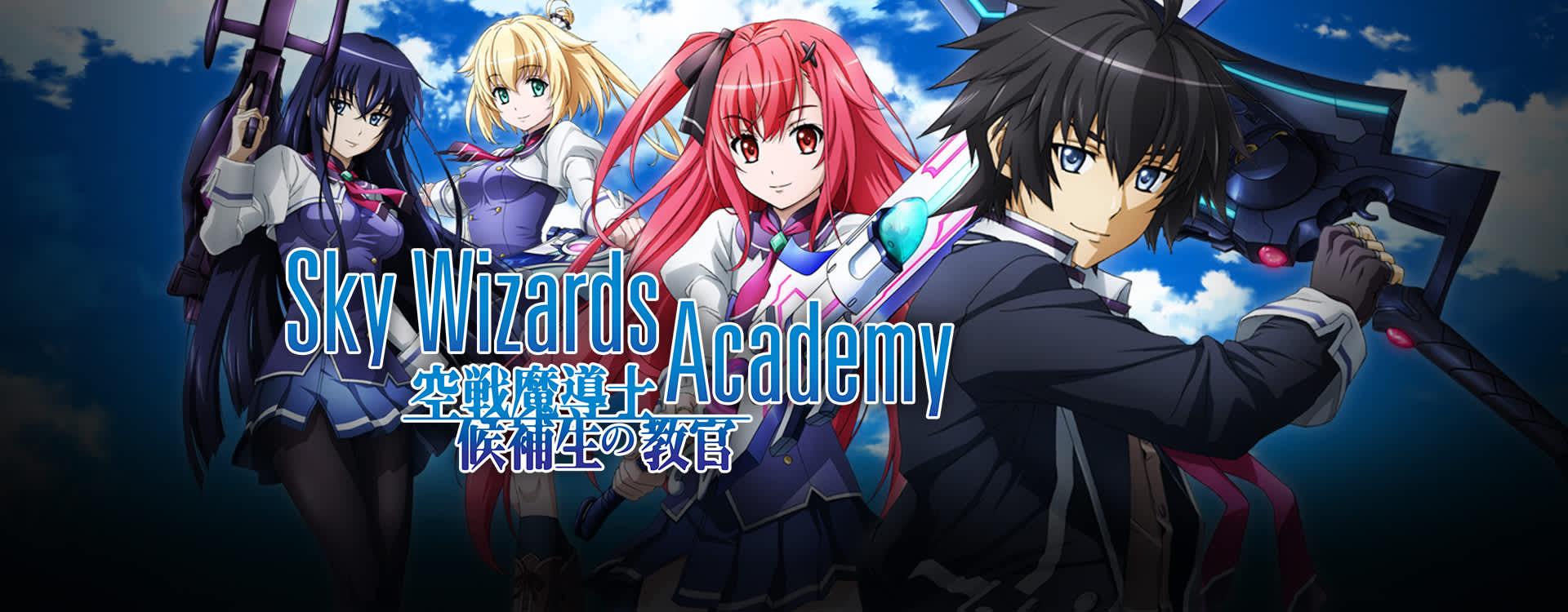 sky wizard academy bs