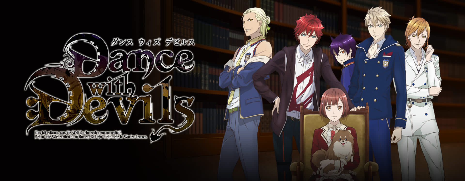 dance with devils serien stream