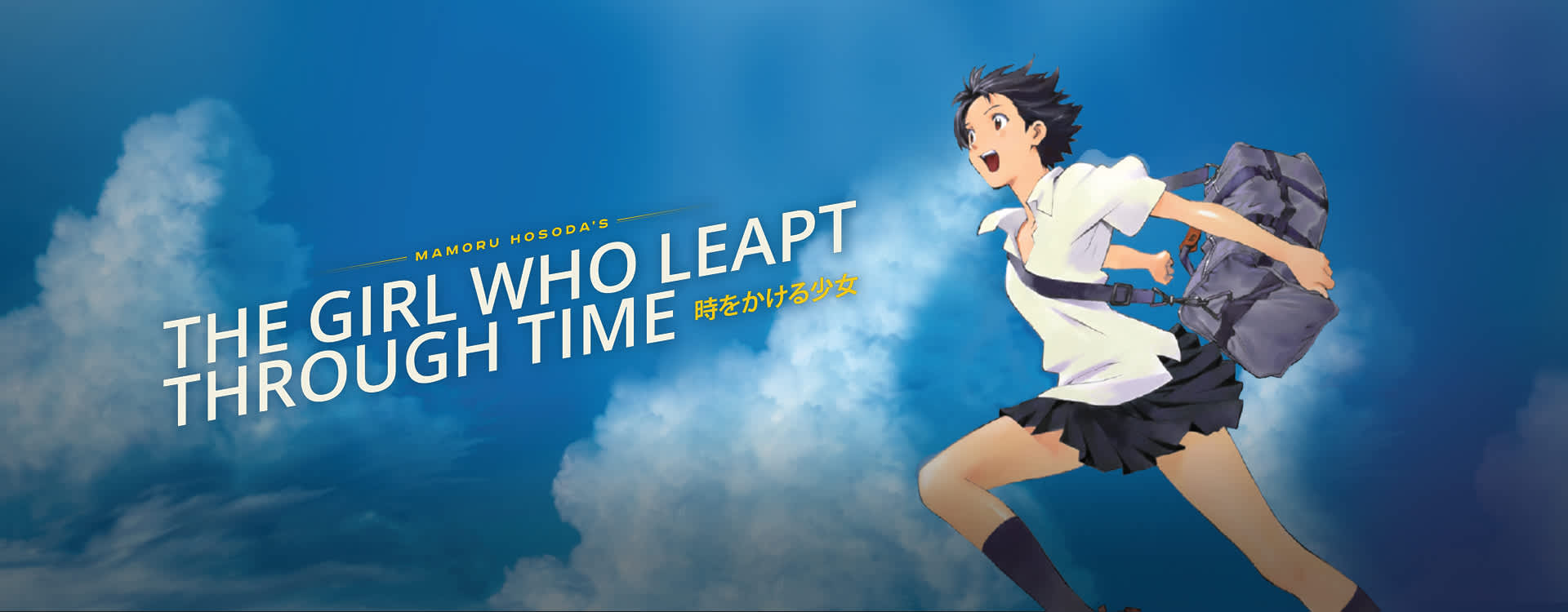 The Girl Who Leapt Through Time Stream