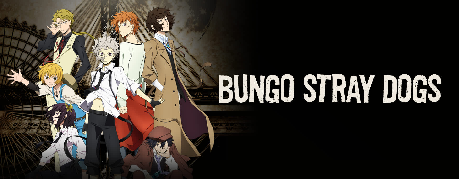 Bungou Stray Dogs Ger Dub