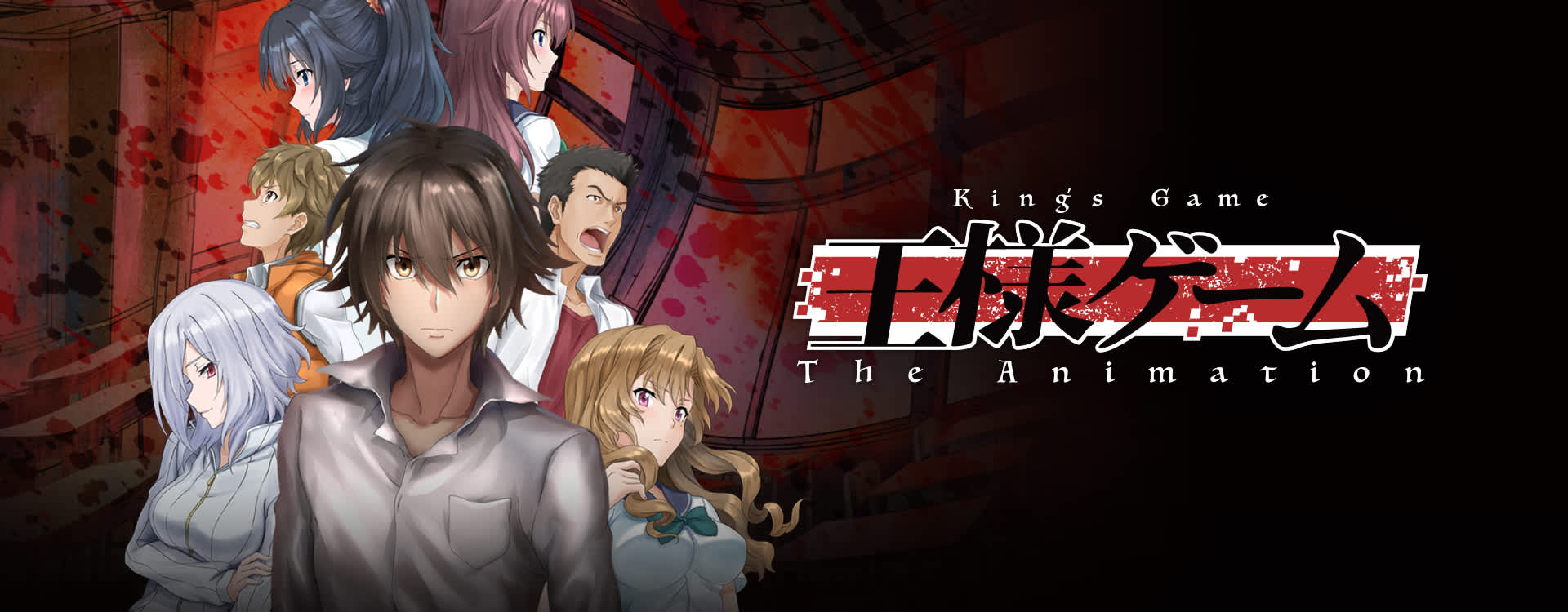 Image result for The King's Game Anime