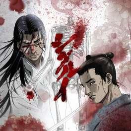 Watch Shigurui: Death Frenzy Online