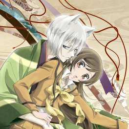 Watch Kamisama Kiss Online