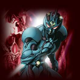 Watch Guyver: The Bioboosted Armor Online
