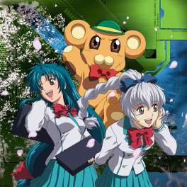 Watch Full Metal Panic? Fumoffu Online