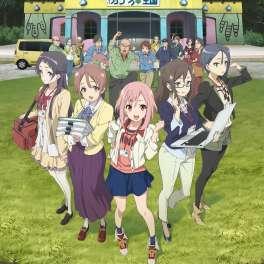 Watch Sakura Quest Online