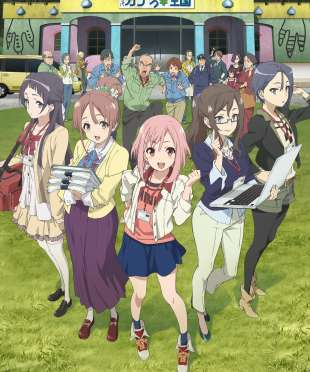 Watch Sakura Quest Online