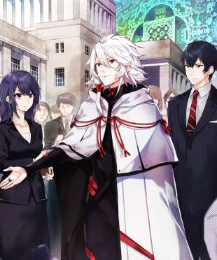 Watch KADO: The Right Answer Online
