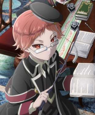 Watch The Royal Tutor Online