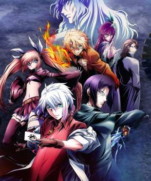 Watch CHRONOS RULER Online