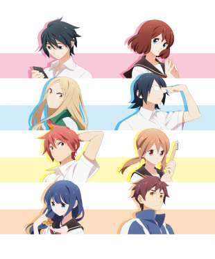 Watch Tsuredure Children Online