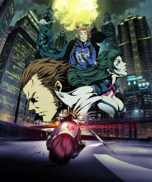 Watch GARO -VANISHING LINE- Online