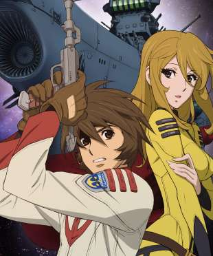 Watch Star Blazers Online