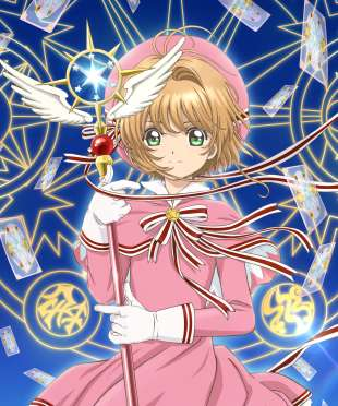 Watch Cardcaptor Sakura: Clear Card Online