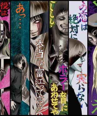 Watch Junji Ito Collection Online