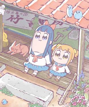 Watch Pop Team Epic Online