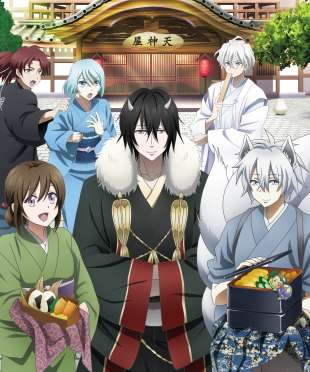 Watch Kakuriyo -Bed & Breakfast for Spirits- Online
